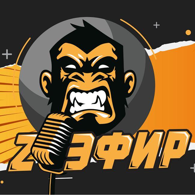 ZЭФИР #11 — PSPrices, ценообразование игр, жадные издатели и цены на игры в магазинах
