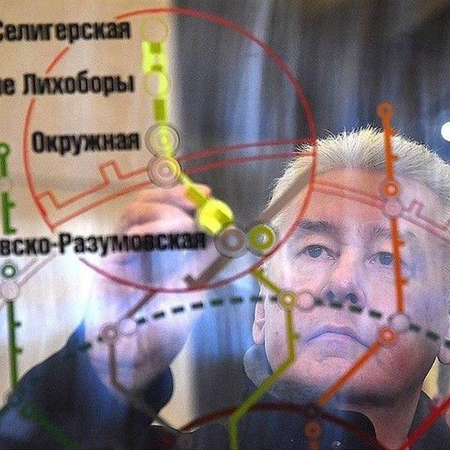 На севере Москвы открыли сразу три станции метро - «Селигерскую», «Верхние Лихоборы» и «Окружную»