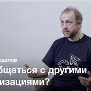 Реликтовое излучение как универсальный код — Олег Верходанов