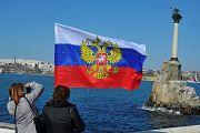 По всей стране празднуют 5-ю годовщину воссоединения Крыма с Россией