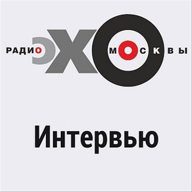 Интервью : Виктор Степанович Черномырдин