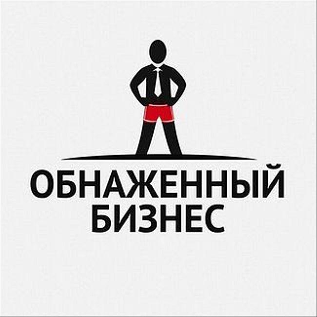 """Семен Черноножкин - владелец проекта """"МозгоБойня в Питере""""."""