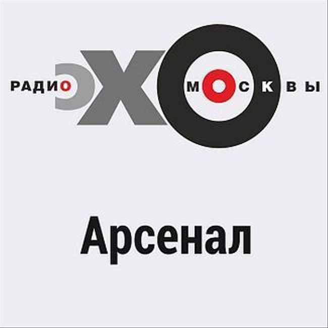 Арсенал : Как готовят российских космонавтов?