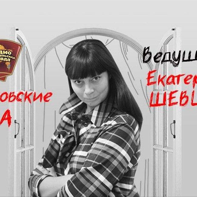 В столице могут ввести компенсации за непредоставление места в детском саду, а корабль «Валерий Брюсов» скоро уплывет из центра Москвы