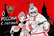 «Крыму повезло больше, чем остальной России»