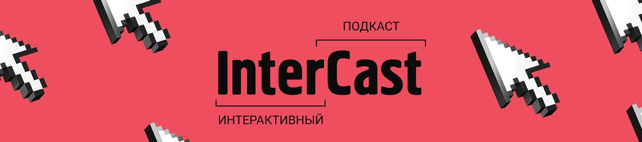 WEB BANNER INTERCAST