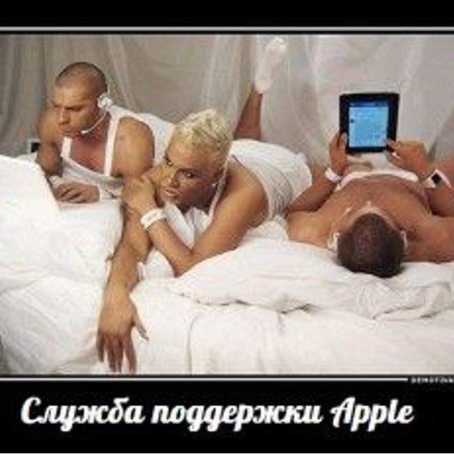 IT-trend 15. Старые и новые социальные сети, перспективы Apple.