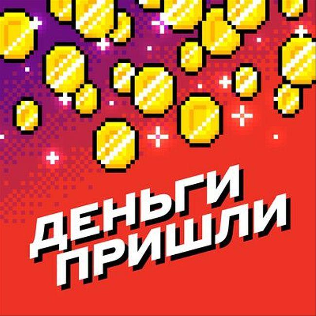 Как устроены профессии мечты? Объясняют Паль, Миногарова, Игнашевич, СБПЧ и космонавт Рязанский