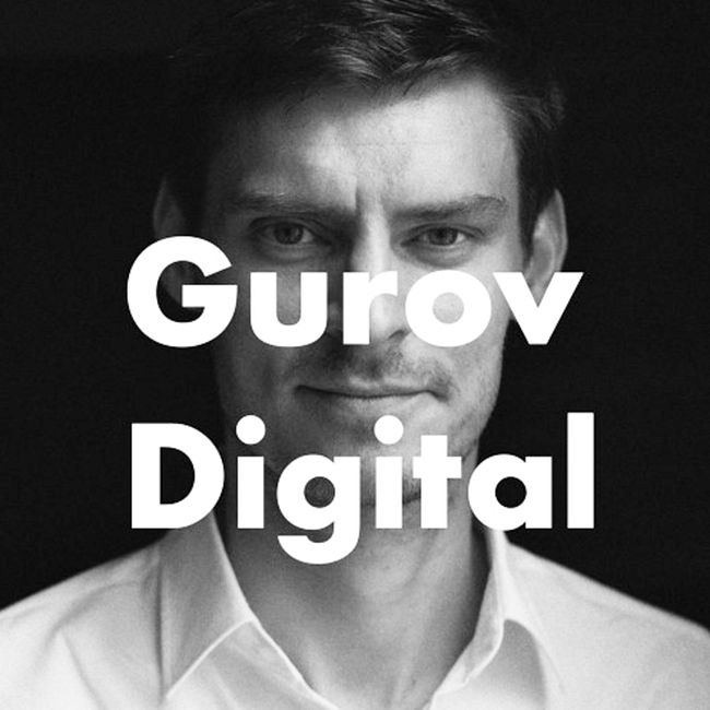 Как устроена конференция Tallinn Digital Week?