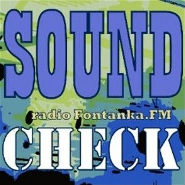 SoundCheck— новинки на6декабря 2013 (016)