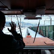 Открывая Россию: Байкало-Амурская магистраль. Лекция 4. Жизнь дороги: разъезды, путейцы и медведи