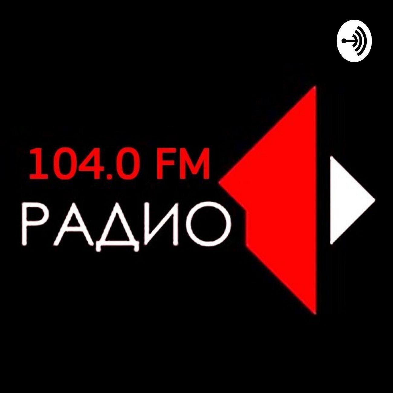 Радио 1 (ПМР)