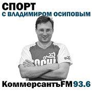 К сожалению, о трансферной политике клуба Гинер говорить был не настроен. О контракте ЦСКА с Hyundai и предстоящем дерби со «Спартаком»