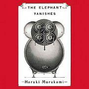 2 Исчезновение слона (Х. Мураками)