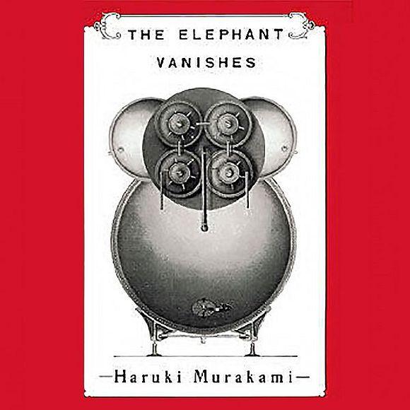 Исчезновение слона (Х. Мураками)