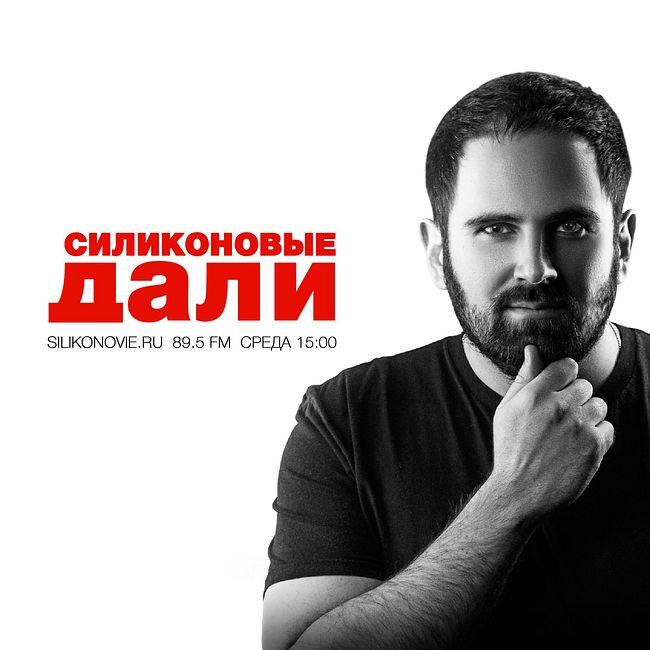 #172.  Павел Токарев( Inlingo)