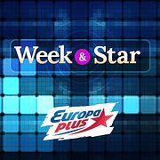 Ник Перумов @ Week & Star