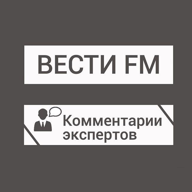 """""""Электронная ветсертификация минимизирует махинации с мясом"""""""