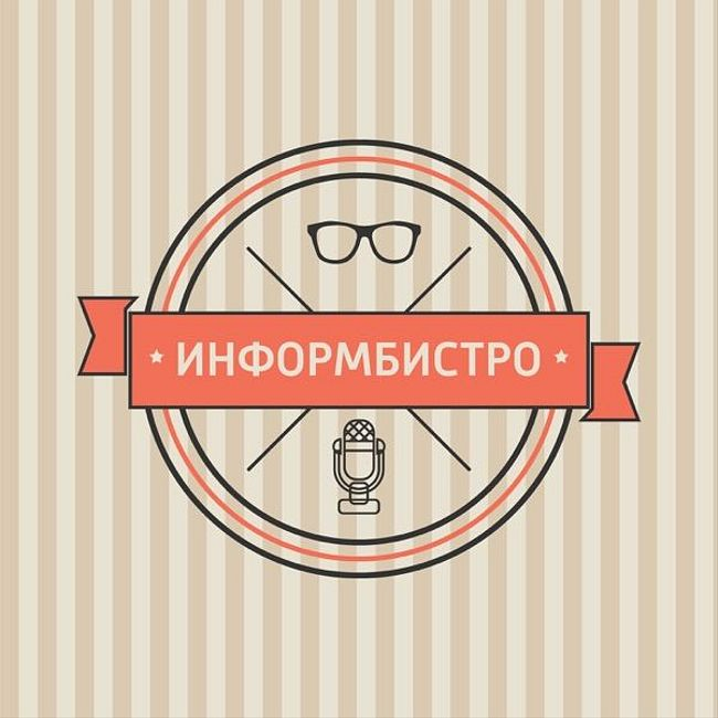 """Трагедия в Кемерове и её """"эхо"""""""