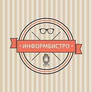 Арест Ассанжа и разминка перед дебатами на Украине