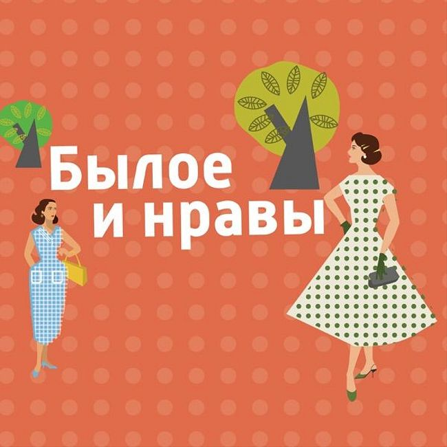 Как сохранить старую Москву?