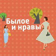 Художники в СССР: «так и мой внук нарисует»?
