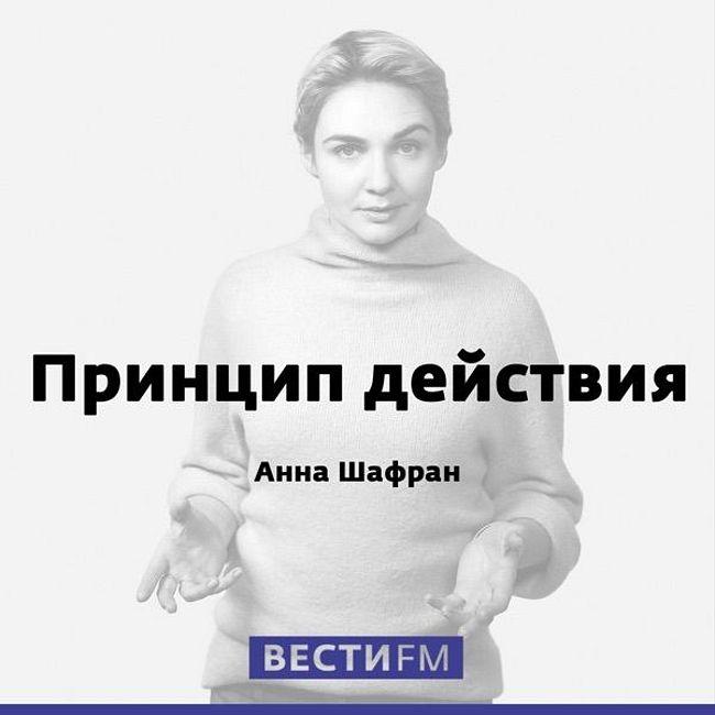 Украина – ключевая проблема России на ближайшие десятилетия