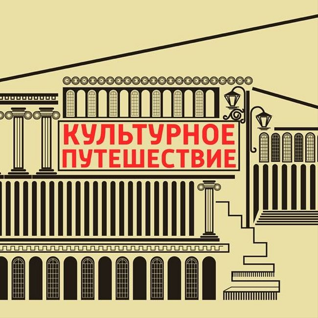 Парадоксы Ростова Великого