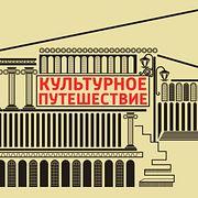 Боровск старообрядческий и современный