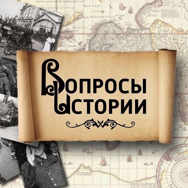 Первый избранный... Роль Бориса Годунова