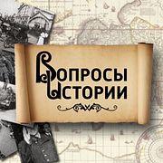 Варяги придали смысл политической жизни на Руси
