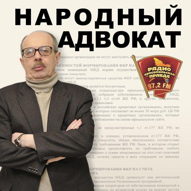 Народный адвокат: Можно ли использовать переписку в социальных сетях как доказательство в суде