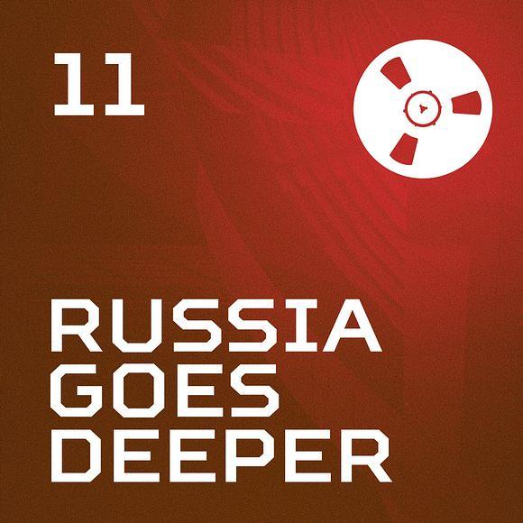 Bobina: Russia Goes Deeper