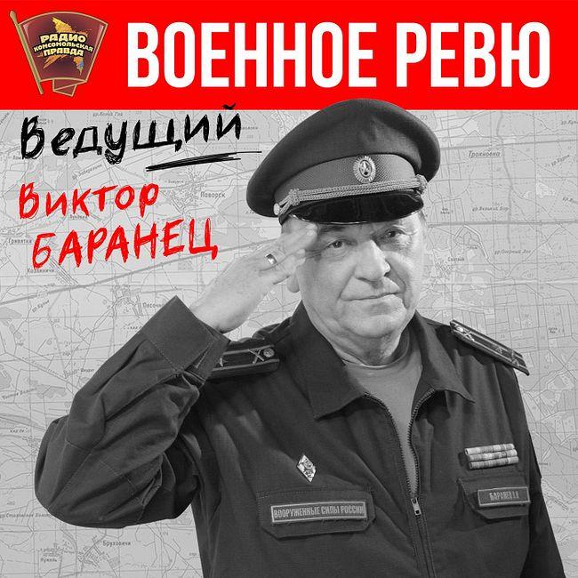 Почему мы забыли основоположников русского флота? Михаил Беклемишев