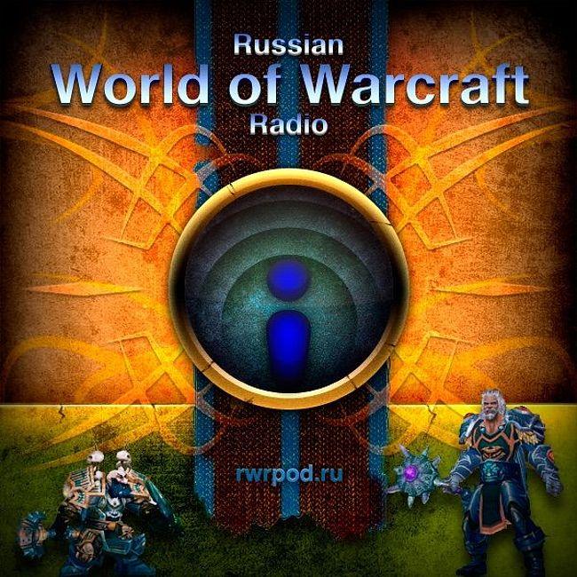 Russian World of Warcraft Radio