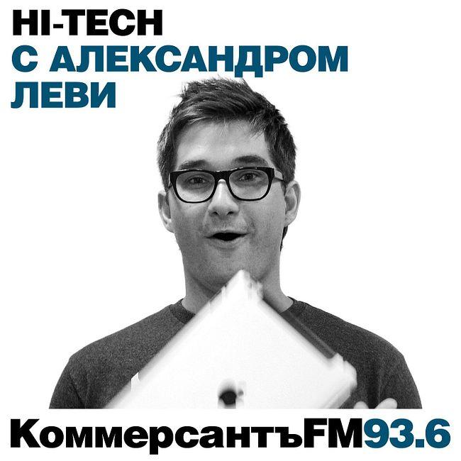 От проектора до игровой кабины // Александр Леви — о первых релизах потребительской электроники на выставке IFA