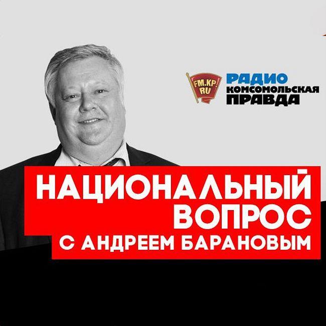 Удалось ли России отстоять национальные интересы в уходящем году?