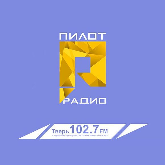 Пилот-радио (Dj Anatolich)