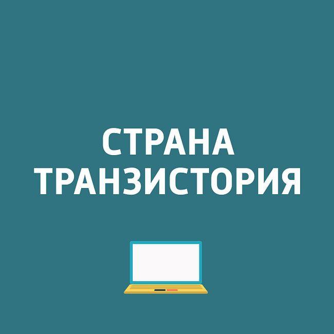 Тест-драйв Alcatel 5; Huawei Honor 10; Распознавание лиц в Московском метро