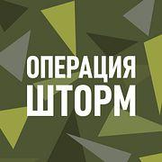 Полоса препятствий разведчика и занятия на боевых машинах БМД