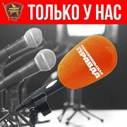 Интервью с Ильей Лагутенко
