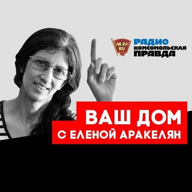 Не рассчитали сил. Россияне задолжали по ипотеке 80 млрд рублей