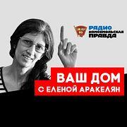 Сергей Полонский: Банки продавили свои условия. Теперь вы не сможете купить квартиру на этапе строительства подешевле!
