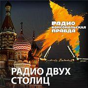 """Гарик Сукачев: """"Ядорожу тем, что сентиментален! Иумею дорожить прошлым"""" (109)"""