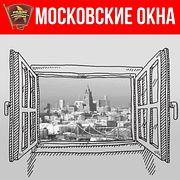 Московские окна : Следователи настаивают, чтобы украинку привлекли к ответственности за то, что она бросила дочку в больнице