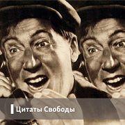 Чубайс как продюсер и герой России Чепига