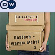 Учить немецкий (Часть 2)