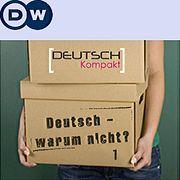 Учить немецкий (Часть 1)