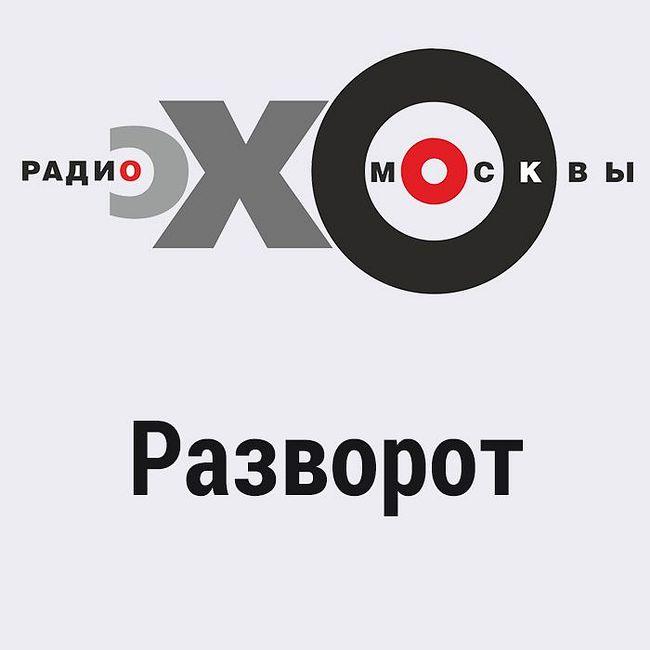 Никита Могутин про проект Baza / Утренний разворот
