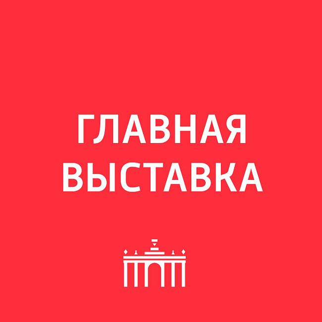 """Фильмы, в которых """"снялась"""" ВДНХ"""